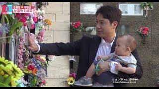MVチョ・ヒョンジェ 조현재 동상이몽 同床異夢出演ヒョンジェさん