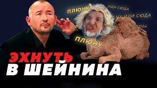 """""""Эхо Москвы"""" разжигает ненависть // ТРЕЙЛЕР"""