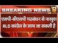 congress-major-move-in-uttar-pradesh-ahead-of-ls-elections-abp-news