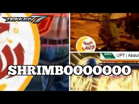 Daily FGC: Tekken 7 Plays: SHRIMBOOOOOOO