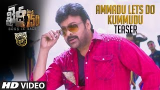 Download Hindi Video Songs - Ammadu Let's Do Kummudu Song Teaser || Khaidi No 150 || Mega Star Chiranjeevi || V V Vinayak || DSP