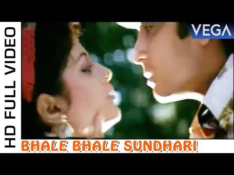 MrMaharani Tamil Movie Video Songs