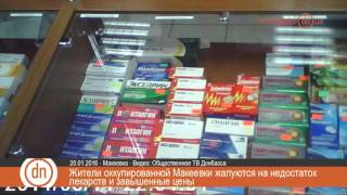 видео Достопримечательности Мариуполя. Попутчики из Макеевки в Мариуполь.