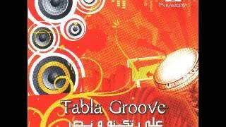 علي تكنو ونص -افرتيرا   / Tabla Groove - Afartira