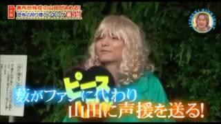 薮担必見!キュンキュン間違いなし薮宏太10連発 【MAD】スマイル王子、...
