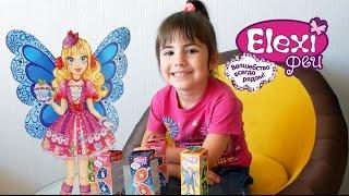 ✿Дианка и Игрушки Элекси Феи ELEXI  Распаковка и Обзор сюрпризов с мармеладными конфетами от Дианки