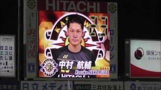 2016 3/12 J1 1stステージ 第3節 柏レイソル×ジュビロ磐田 スターティン...