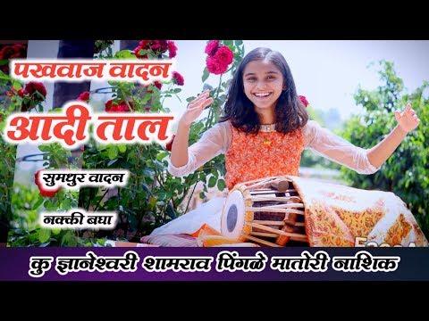 Chal Sadhaka - Ganpati Songs - Usha Mangeshkar - Marathi Songs - Bhaktigeete from YouTube · Duration:  2 minutes 15 seconds