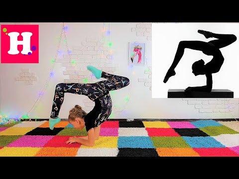 Как делают гимнастику