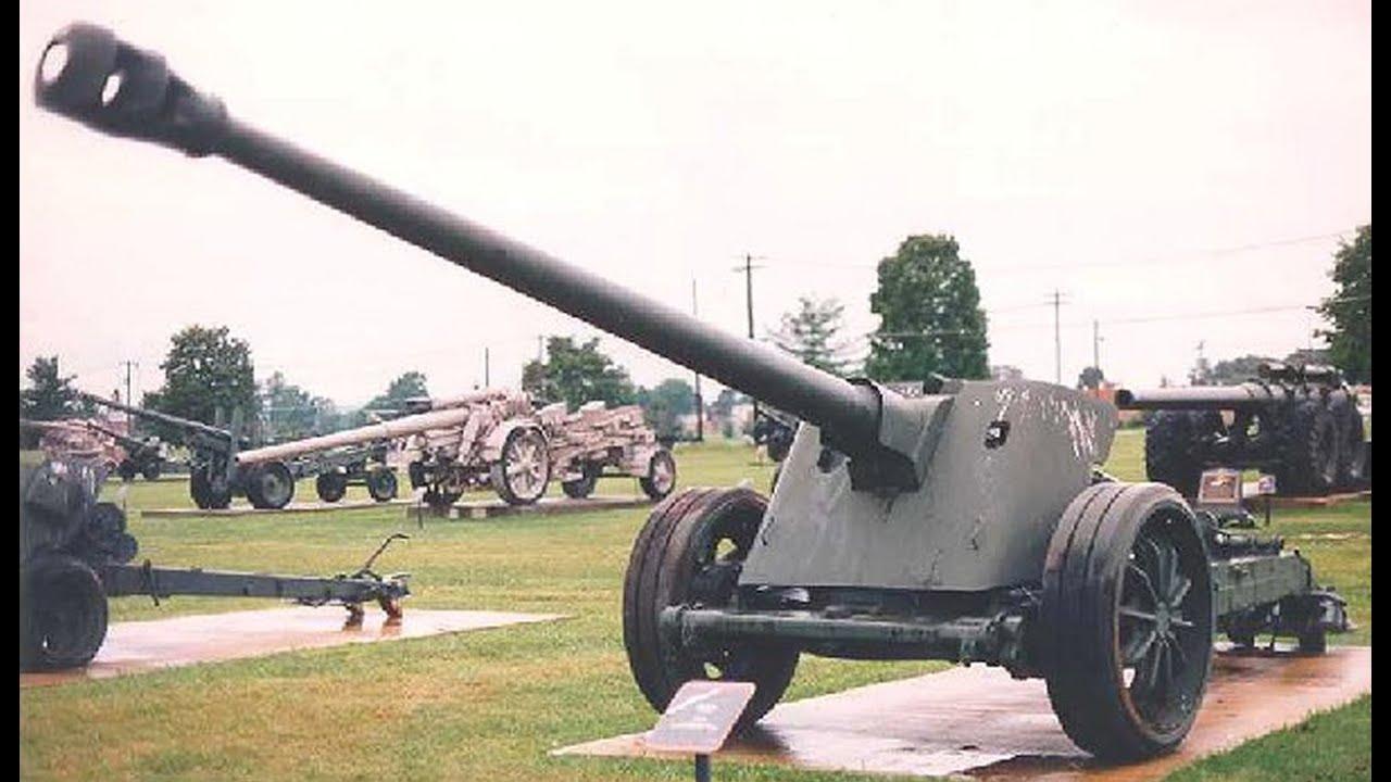 German 50 Mm Anti Tank Gun: MT-12 Anti Tank Gun History