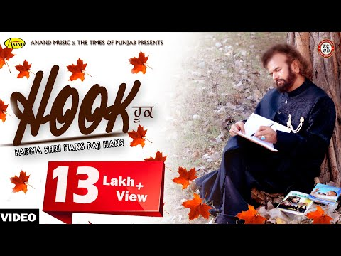 Hans Raj Hans l Hook l Full Video l Latest Punjabi Song 2018 l Anand Music