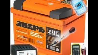 Как зарядить аккумулятор, Узнай как правильно зарядить автомобильный аккумулятор правильно!