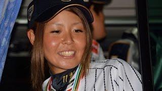 女子野球ワールドカップ宮崎大会 決勝戦 (2014-0907)