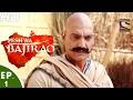 Peshwa Bajirao - पेशवा बाजीराव - Ep 1 - 23rd Jan, 2017 video