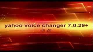 yahoo voice changer 2012