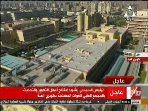 حجز موعد مستشفى المجمع الطبي بالظهران