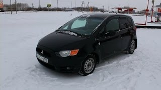 2009 Mitsubishi Colt. Start Up, Engine, and In Depth Tour.
