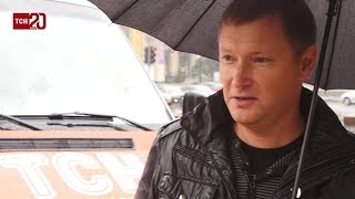 Людина, яка вражає  Віталій Гресь  Режисер ПТС