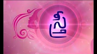 "sis.jaswanthi Telugu Christian message "" WOMEN "" ---- స్..."