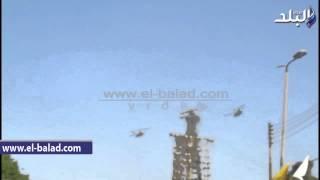 بالفيديو..طائرات الهليكوبتر تحلق فى سماء الفيوم وتلقى أعلام مصر على المواطنين