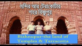 Bishnupur-A Land of Temples, Handicrafts