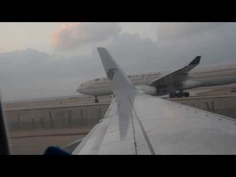 الاستعداد للطيران و الطيران من مطار القاهره الدولي