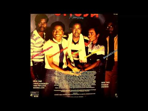 Umoja Making Love (Rare Boogie Modern Soul From South Africa)