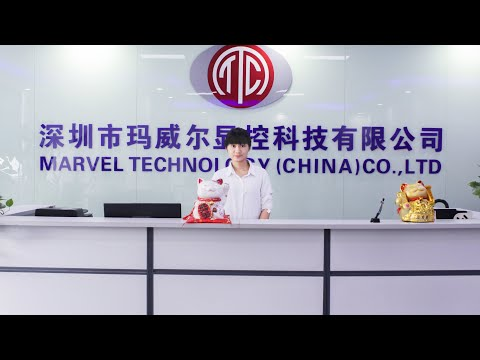 Marvel Technology (China) Co.,Ltd