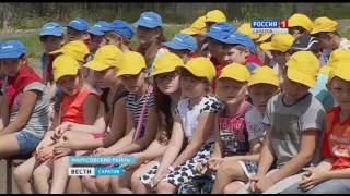 Уроки электробезопасности в детских лагерях провели сотрудники МРСК Волги