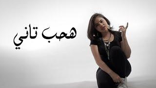 Eminem - Berzerk Arabic Cover by Zeina ELShazly & Wael Nasr - هحب تاني