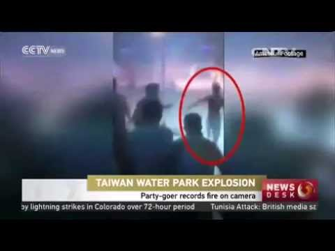 Exclusive video footage from the scene of the ‪Taipei‬ water park explosion
