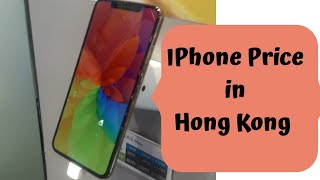 Gambar cover IPhone Price in Hong Kong