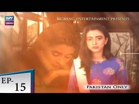 Badbakht - Episode 15 - ARY Zindagi Drama