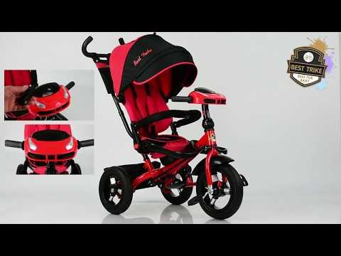 """Велосипед 3-х кол. 6088 F """"Best Trike"""""""