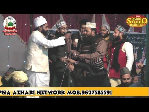 स्टेज पे हंगगामा मच गया !! Hamdam Faizi New Online Naat 2018 !! All India Natiya Musayera)