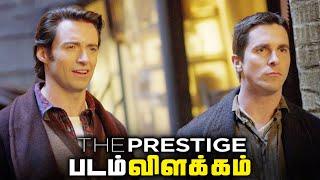 The Prestige Tamil Movie Breakdown - நோலனின் சகாப்தம் #5 (தமிழ்)