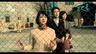 一把青片頭曲「看淡」MV,田馥甄演唱