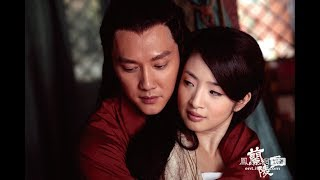 Asya Klip\William Feng & Ariel Lin
