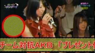 出しゃばりサンデー第2回 2012年7月8日収録 出演 【MC】 中村...
