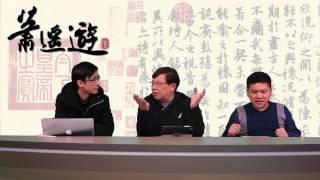 撐硬李慧玲/ 追擊ATV續牌〈蕭遙遊〉2014-02-13 c 謎米香港www.memehk.co...