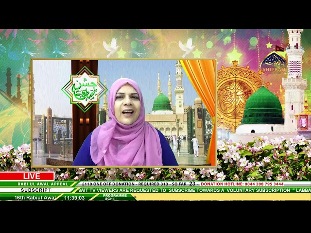 Hafta-e-Wahdat - Allama Syed Raza Haider Rizvi - Farah Kazmi - [Ahlebait TV] -3rd Nov 2020