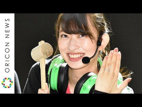 倉持由香、結婚発表後初公の場で指輪披露し祝福に笑顔 『価格.com GG Shibuya Mobile esports cafe&bar』オープニングイベント