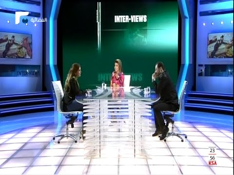 "Aline Lahoud & Badih Abou Chakra in ""Inter-Views"" on Future TV"