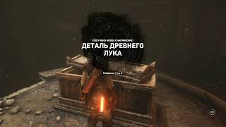 Rise of the Tomb Raider (5ч.рус.озвучка)