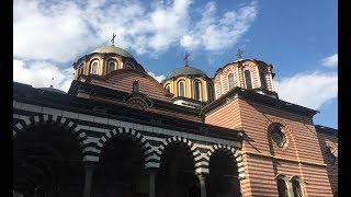 Големите заблуди в българската история. Каква е истината за нашето минало?