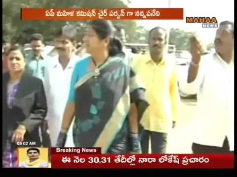 Nannapaneni Rajakumari Nominated as AP Women commission Chairperson