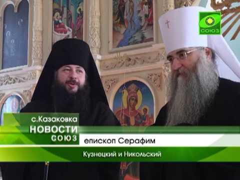 Саратовский митрополит посетил г. Кузнецк