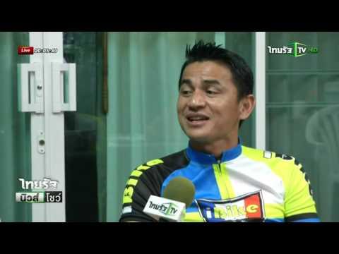 สรุปผลบอลโลก | ไทยรัฐนิวส์โชว์ | ThairathTV
