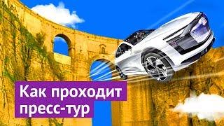 Ронда: красивая Испания и электромобиль Audi