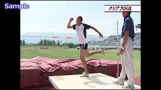 【陸上競技】華麗なるハイジャンパーを目指して ラシツケネ 検索動画 28